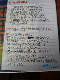 171204_1302~001.jpg
