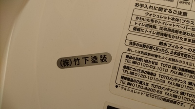 DSC_0706.JPG