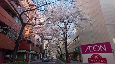 五反田駅西口.JPG