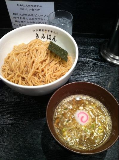 江戸前煮干そばきみはん つけ麺.JPG